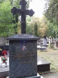 cmentarz prawosławny nagrobki