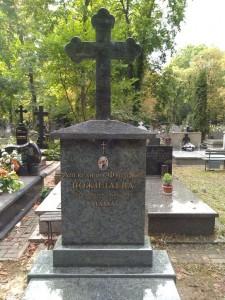 nagrobki granit prawosławny warszawa
