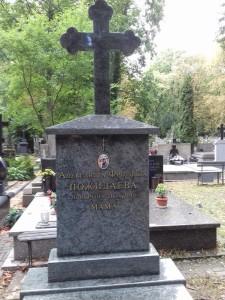 nagrobki prawosławne