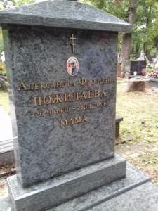 pomniki granit cmentarz prawosławny